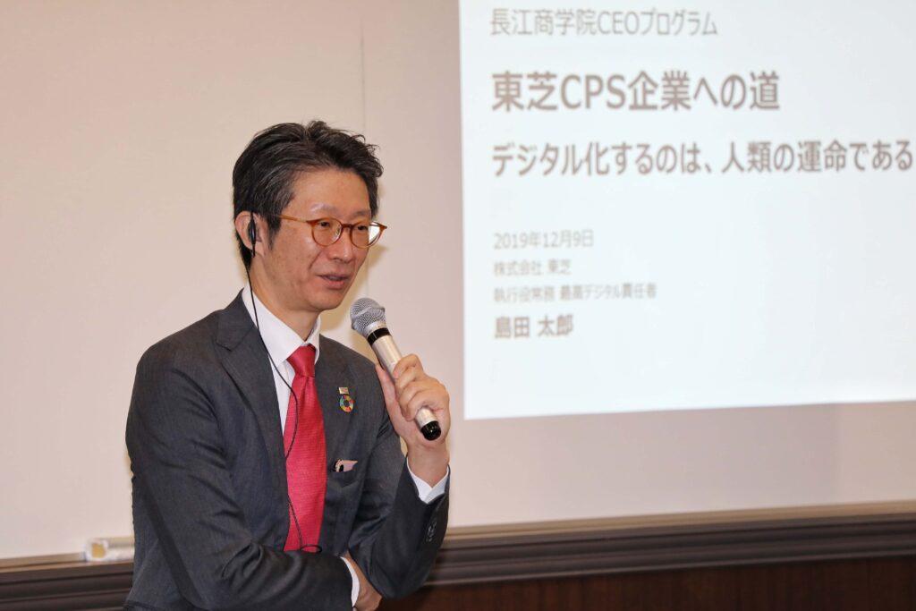 ・12月9日正午、鳩山元総理とランチ交流会 。